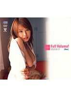 Full Volume! 西田美沙[Blue] ダウンロード