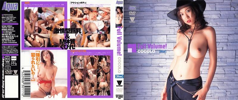 Full Volume! COCOLO[Blue]