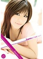 ism 松下桃香 Vol.1 ダウンロード