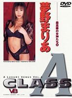 CLASS A 最高級の女神たち4 夢野まりあ ダウンロード
