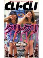 CLI・CLI ダウンロード