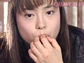 (41csv008)[CSV-008] 口全ワイセツ 三田友穂 ダウンロード 2