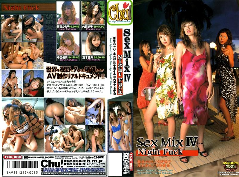 (41fcu00008)[FCU-008] Sex Mix 4 ダウンロード