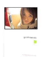 girl friends ピュア系女の子ドキュメント21 ダウンロード