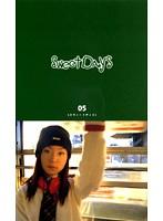 SweetDays 05 ダウンロード