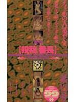 月刊【投稿番長】 第12号 ダウンロード