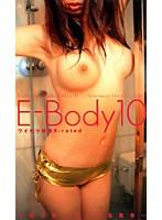 E-Body10 ダウンロード