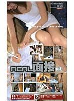 REAL面接 R-1 ダウンロード