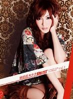 明日花キララ BEST ハイビジョン★コレクション Vol.2 ダウンロード