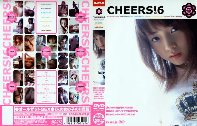 CHEERS!6