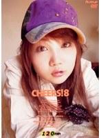 CHEERS!8