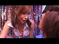 (41hrdv00643)[HRDV-643] best celebrity SEX[ベストセレブリティモデル4時間] ダウンロード 9