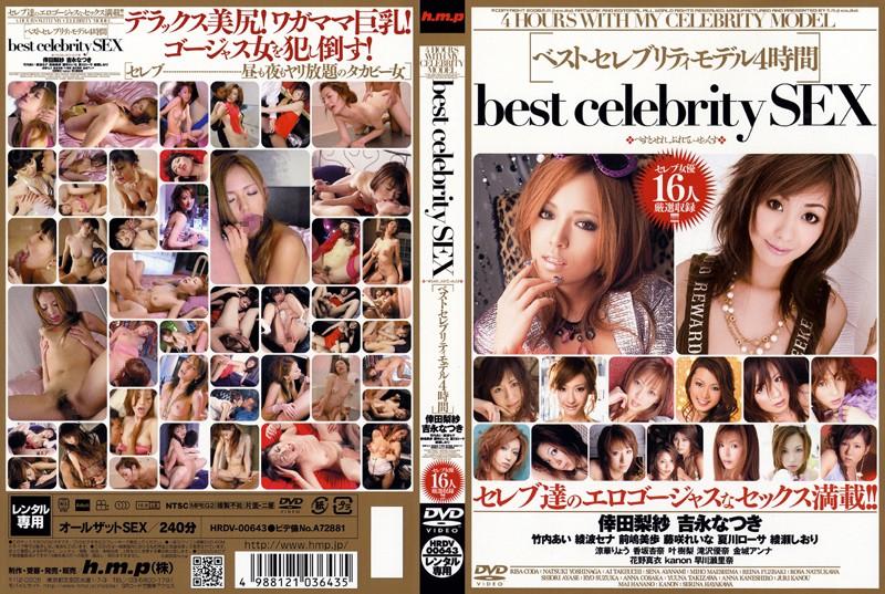 (41hrdv00643)[HRDV-643] best celebrity SEX[ベストセレブリティモデル4時間] ダウンロード