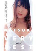 NATSUKI VERY BEST ダウンロード