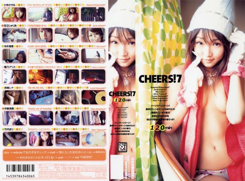 CHEERS!7