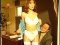 巨乳秘書レイプ漬け 2 鈴木亜莉沙1