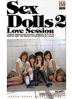 Sex Dolls 2 ダウンロード