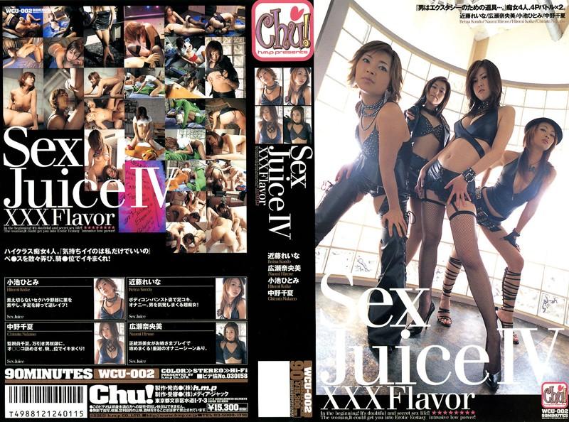 Sex Juice 4