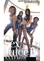 Sex Juice 4 ダウンロード