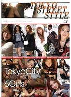 TOKYO STREET STYLE 02 ダウンロード