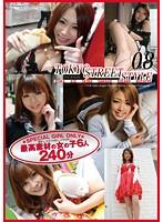 TOKYO STREET STYLE 08 ダウンロード