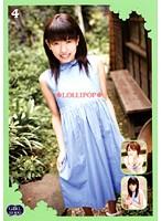LOLLIPOP 4 ダウンロード