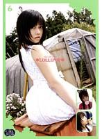 LOLLIPOP 6 ダウンロード