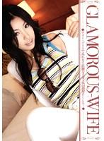 GLAMOROUS-WIFE ダウンロード