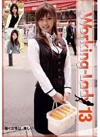 Working-Lady 13 ダウンロード