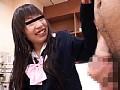 ウブな女子校生のセンズリ鑑賞 VOL.02sample15