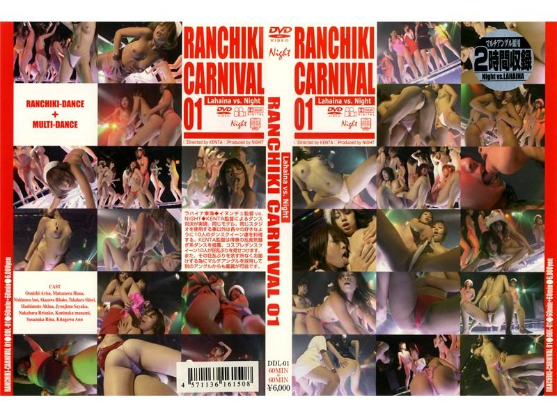 RANCHIKI CARNIVAL 01