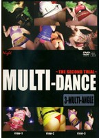 MULTI-DANCE 〜THE SECOND TRIAL〜 ダウンロード