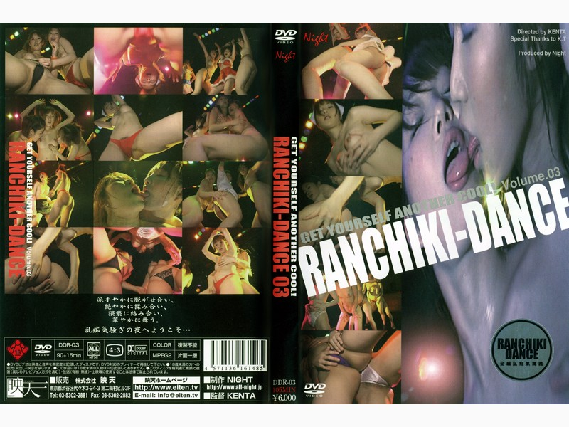 RANCHIKI-DANCE Volume.03