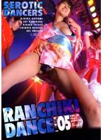 RANCHIKI-DANCE Volume.05