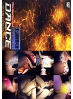 DANCE 〜COSTUME PLAYER MEGAMIX 2〜 VOL.4 水着