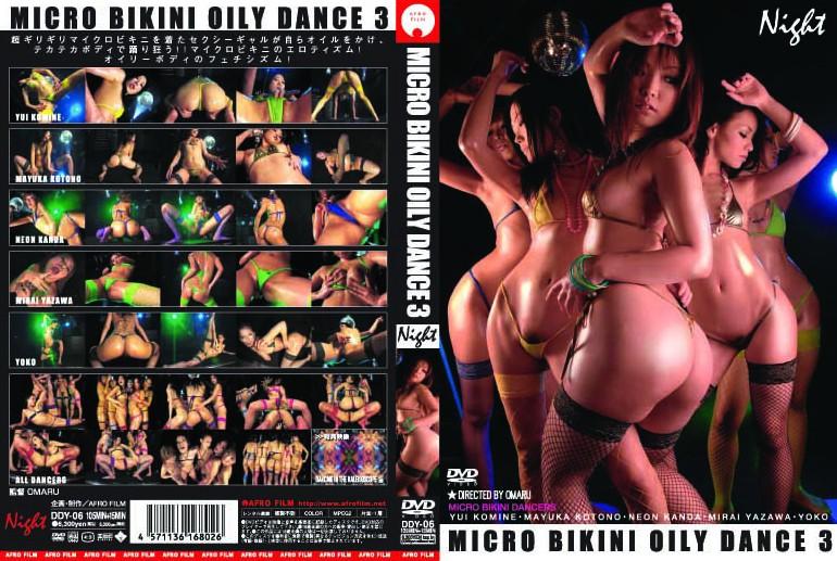 MICRO BIKINI OILY DANCE 3