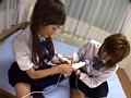 新・女子校生の自由研究シリーズ4 女子校生初めての電マ体験sample31