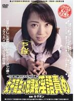 女子校生のM男いじめシリーズ05 女子校生の放課後淫語責め ダウンロード