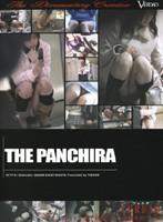 THE PANCHIRA ダウンロード