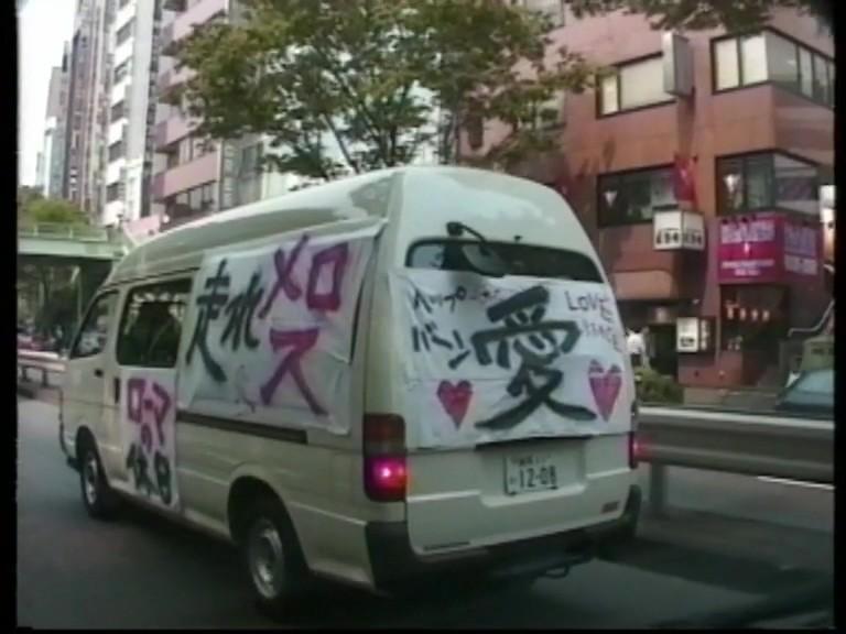 水戸拷悶 不完全版 紺野霧子4