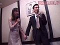 素人花婿募集ビデオ 結婚してみませんか? 0