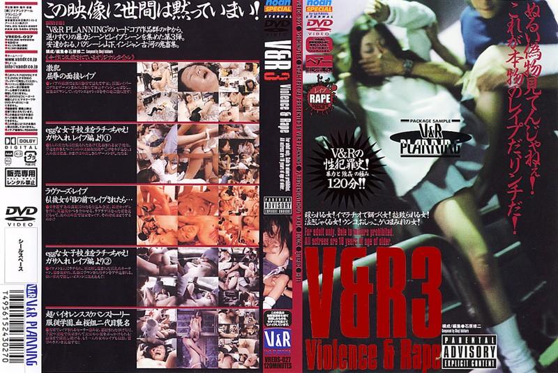 V&R3 Violence & Rape