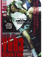 V&R3 Violence & Rape ダウンロード