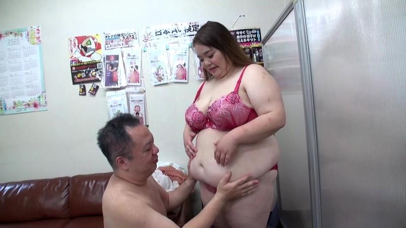AVデビュー記念!107kg!!ぽちゃ娘ヘソ祭り 近藤なつ