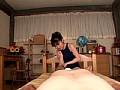 妹はあまえんぼう 岡野美優・和美あいsample6