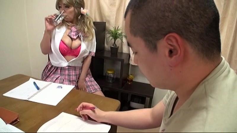 オバ☆ギャル 村上涼子40歳 ドスケベ熟女に激ヌキビンビン丸!まさに下品の極み! 5枚目