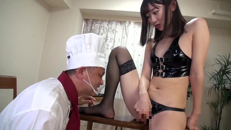 やりすぎ!オシッコお姉さん 西田那津 3枚目