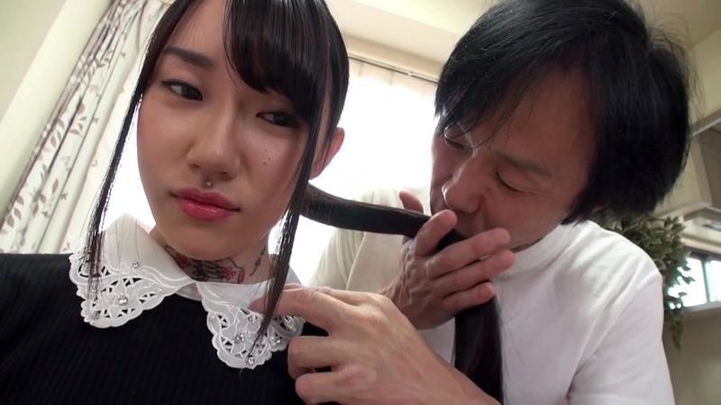 M女ワキ虐め 水森翠 6枚目