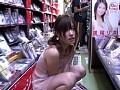 凄いオナニー女子大生 吉永あき 0