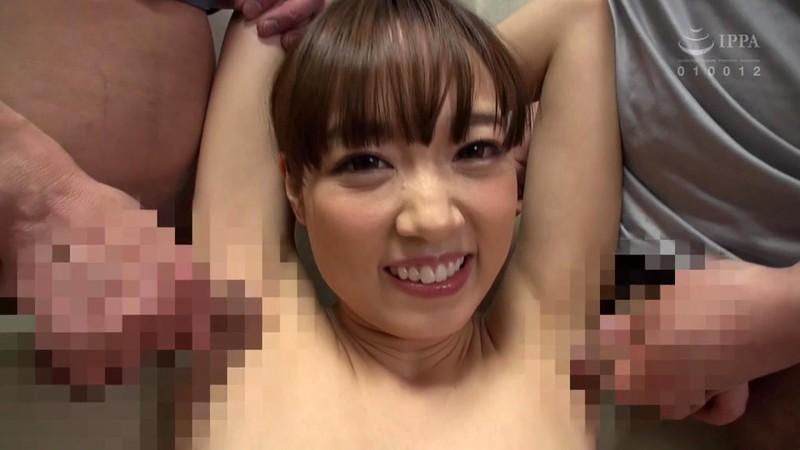 FANZA限定!ワキ出しっぱなし性交 早乙女らぶ お試しプライス198
